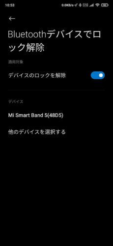Screenshot_2020-10-19-10-53-37-072_com.android.settings