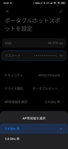 Screenshot_2020-10-19-10-54-33-229_com.android.settings