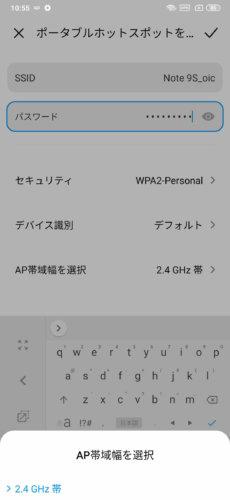 Screenshot_2020-10-19-10-55-12-640_com.android.settings