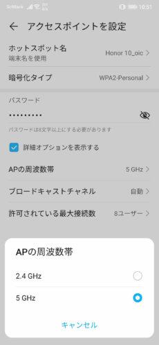 Screenshot_20201019_105146_com.android.settings