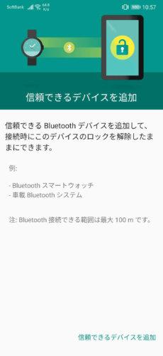 Screenshot_20201019_105704_com.google.android.gms