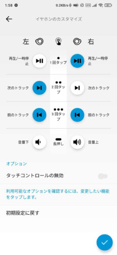 Screenshot_2021-02-21-01-58-38-607_com.sennheiser.control