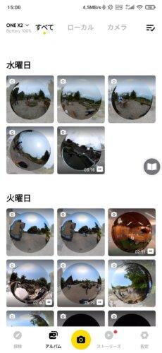 Screenshot_2021-05-07-15-00-25-021_com.arashivision.insta360akiko