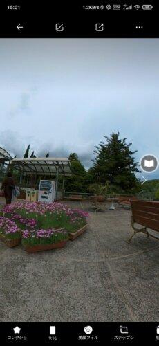 Screenshot_2021-05-07-15-01-14-650_com.arashivision.insta360akiko