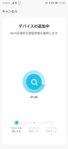 Screenshot_20210617_170214_com.plusstyle.cn