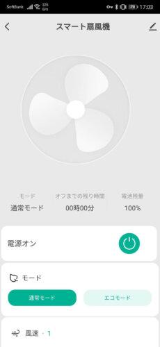 Screenshot_20210617_170324_com.plusstyle.cn