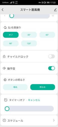 Screenshot_20210617_170341_com.plusstyle.cn